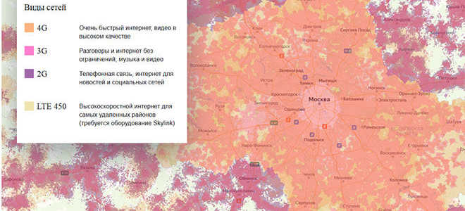 Карта и зона покрытия связи и интерента Теле2
