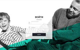 База знаний kms.tele2.ru и её особенности