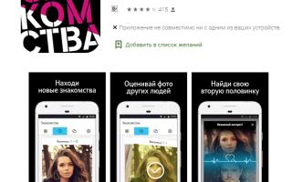 Знакомства 684 на love.tele2.ru